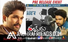 Allu Arjun to grace DARSHAKUDU's pre release event on 29th July 5 PM