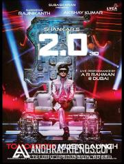 2.0 Photo and Poster