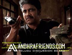 RGV Nag Upcoming Movie Stills