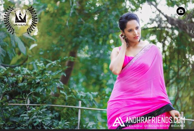 Anasuya Anchor Latest Photos