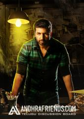 Gopichand's Pantham First Look