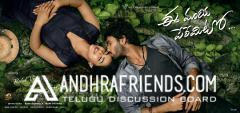 Sai Dharam Tej launched the lead pair of 'Ee Maya Peremito'