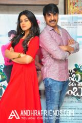 Jamba Lakidi Pamba Trailer Launch By Ravi Teja